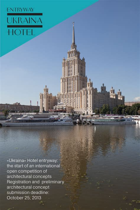 design contest opens for moscow riverside hotel hotel ukraina competition moscow e architect