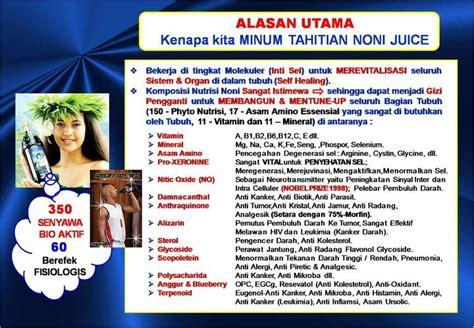 Tahitian Noni Juice Jus Mengkudu Pulau Tahiti 100 Asli Original tahitian noni juice 100 original isi 1 liter mengobati