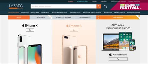 Apple Lazada | apple เป ดต วคร งแรกใน lazada ส วนลดเคร อง 2
