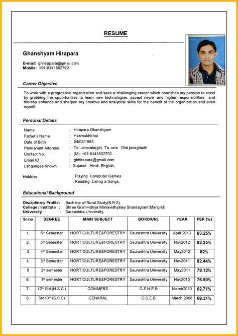 comprehensive resume sample free resume templates sample of