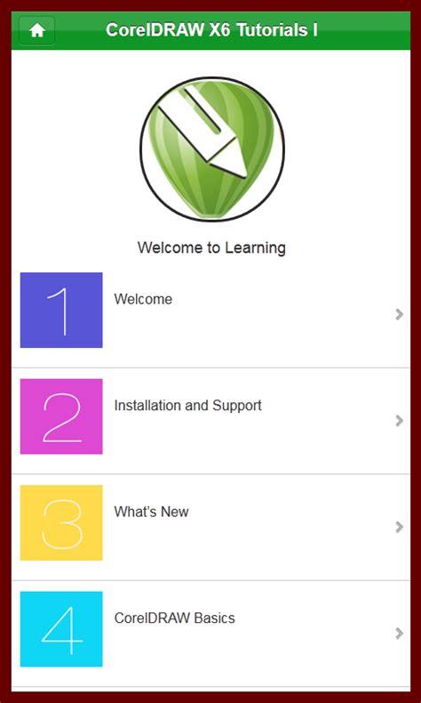corel draw x6 lessons corel draw x6 tutorials p1 amazon it appstore per android