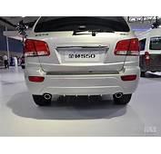 Brilliance Model Jinbei S50 SUV $20000 To $30000