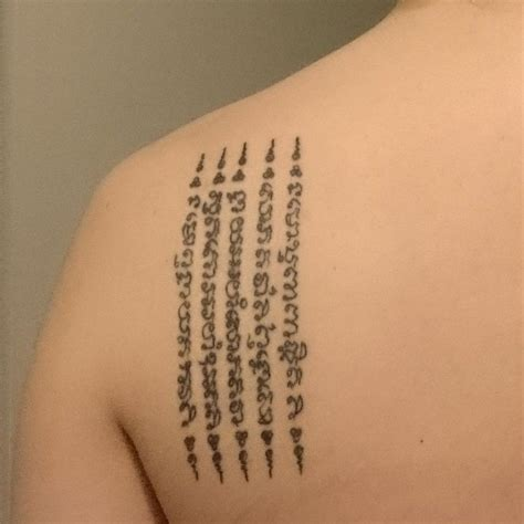 tattoo angelina jolie khmer angelina jolie temporary tattoo sak yant ha teaw