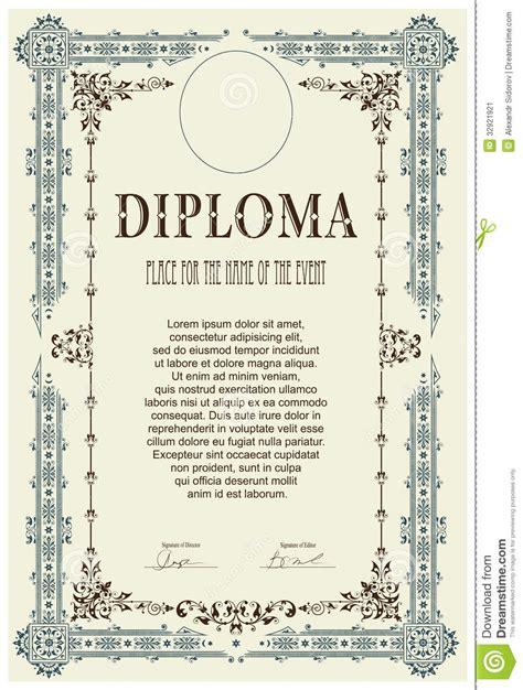 diploma template stock image image 32921921