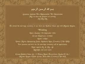 muslim printed sles - Muslim Wedding Cards