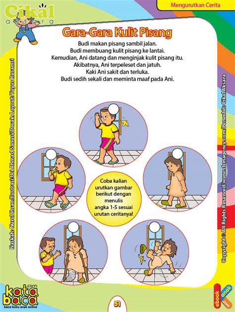 Buku Pintar Aktivitas Belajar Untuk Anak Tk B Paud worksheet paud tk a b mengurutkan ebook anak