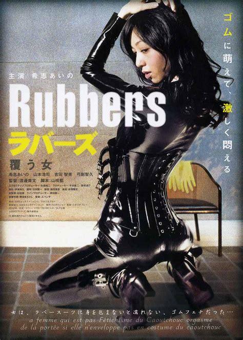 rubber torrent 映画 rubbers ラバーズ 覆う女 チラシ 邦画 邦画チラシ大図鑑 yahoo ブログ