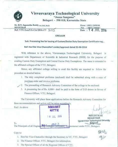 authorization letter for transcript of records sle authorization letter for vtu transcripts 28 images