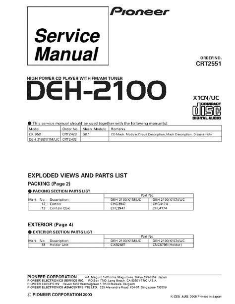 pioneer deh 2100 wiring diagram 31 wiring diagram images