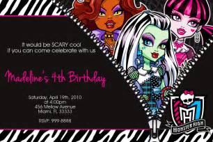 high birthday 4x6 or 5x7 invitations u print 9 99 picclick