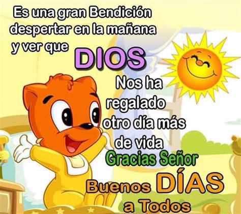 descargar imagenes cristianas buenos dias gratis tarjetas cristianas de buenos d 237 as imagenes tarjetas