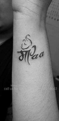 tattoo fonts maa beautiful maa paa font with symbolic sign