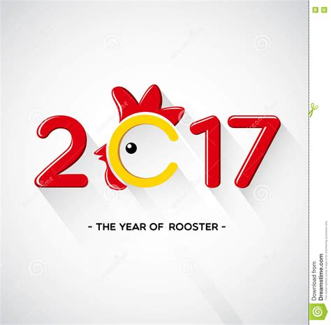 happy new year on the 60 most beautiful new year 2017 wish pictures