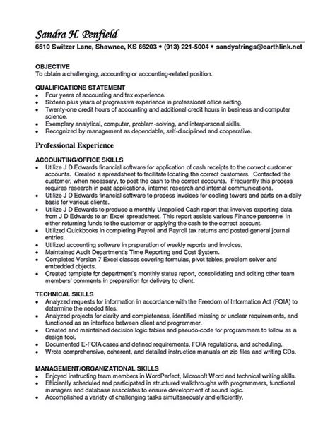 Resume Skills Interpersonal Shorts Summary And Resume On