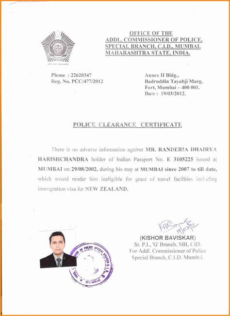 clearance letter template 6 clearance certificate sle driver resume