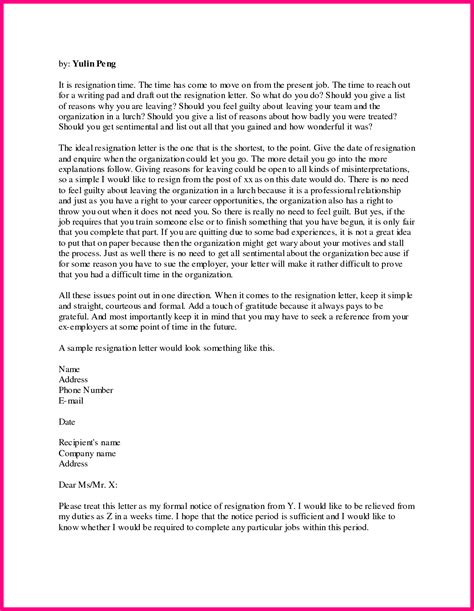 The Best Resignation Letter by Resignation Letter