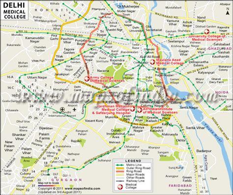 Medical Colleges in Delhi, Top Medical (MBBS) Colleges in ...