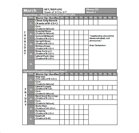 27 Workout Schedule Templates Pdf Doc Free Premium Templates Fitness Plan Template