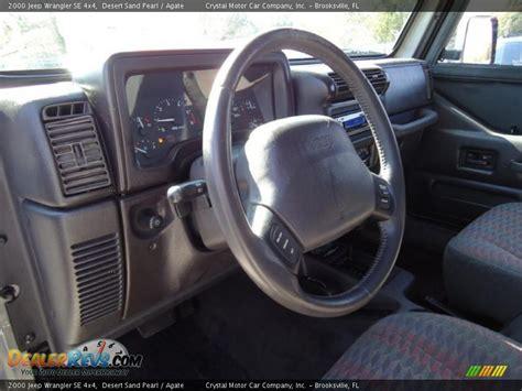 Jeep 2000 Interior Agate Interior 2000 Jeep Wrangler Se 4x4 Photo 6