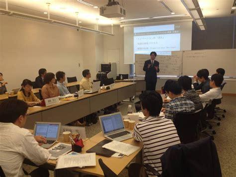Fe Mba by 違いを知る 世界から学ぶ 名古屋商科大学ビジネススクール Mba 経営学修士
