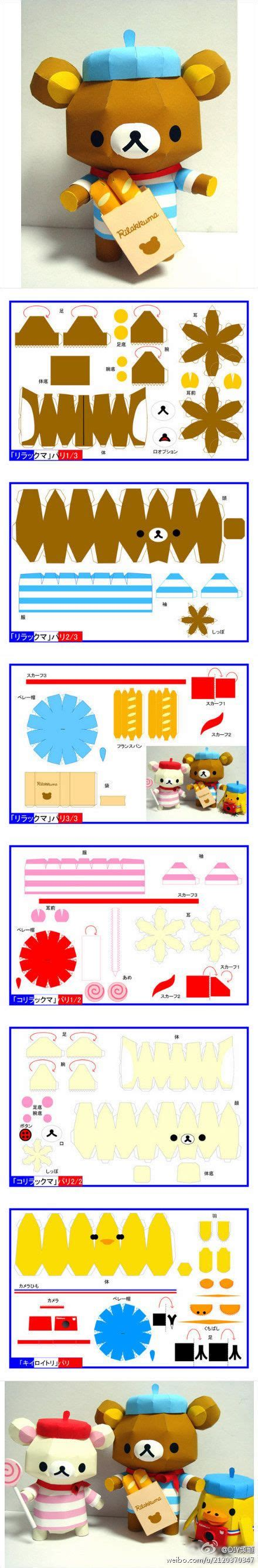 templates for toy boxes pattern toy box woodworking projects plans