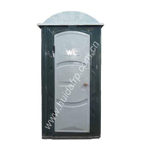 eco toilet contact china frp fiberglass cheap price portable toilet outdoor
