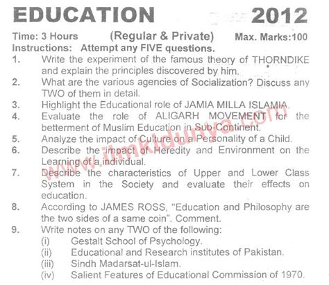 karachi university degree section karachi university education ba part 2 past paper 2012