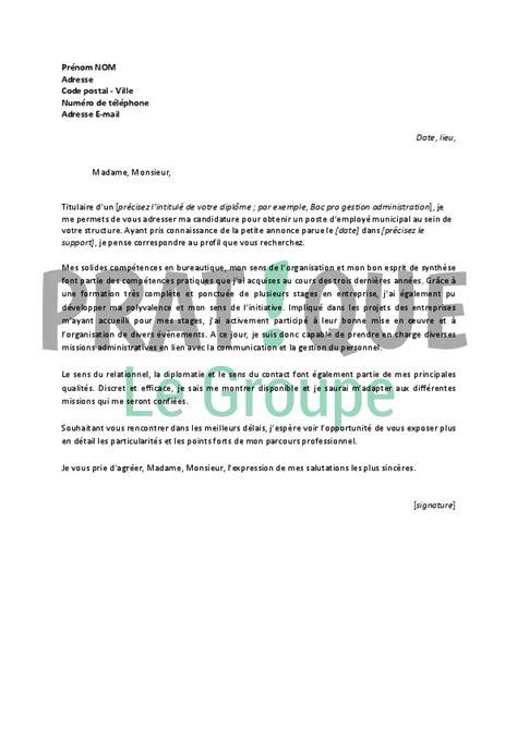 lettre de motivation pour un emploi d employ 233 municipal d 233 butant pratique fr