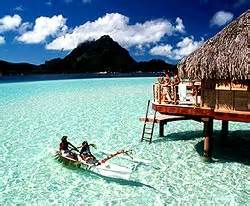 Overview and rate information for the bora bora pearl beach resort