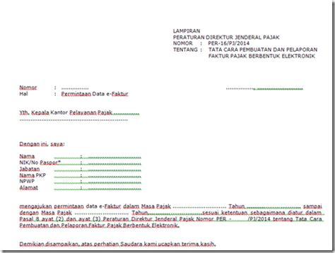 format surat permintaan data faktur pajak efaktur yang