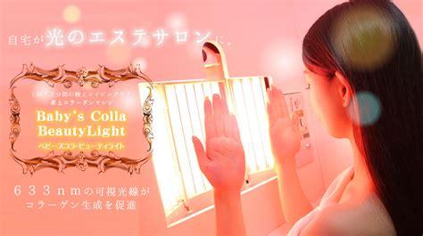 Baby S Colla Light baby s colla beautylight ベビーズコラ ビューティライト 株式会社サンシード