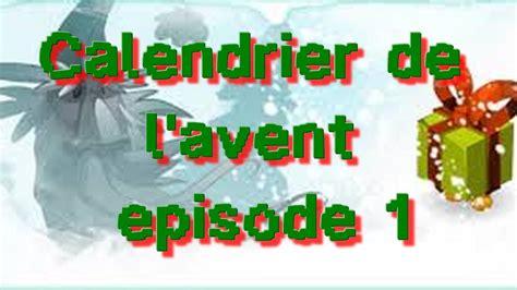 Calendrier Dofus Calendrier De L Avent 2015 Dofus 1
