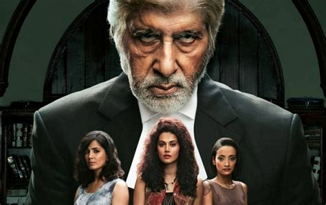 film india pink pink review amitabh bachchan teams up with a smashing