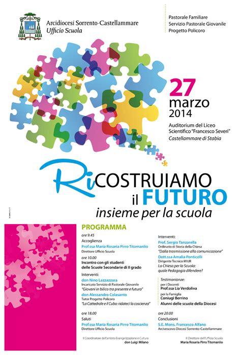 ufficio irc roma gioved 236 il convegno dell ufficio scuola pastorale