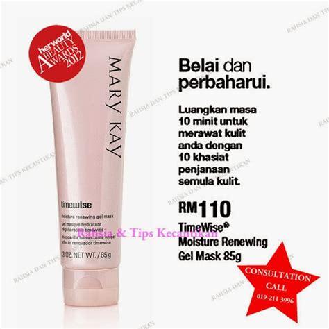 Kecantikan Dan Perawatan Shimmer Gel And Lotion 2 In 1 rahsia dan tips kecantikan award winning products 2012