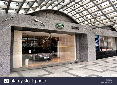 land rover headquarters jaguar land rover office pudong shanghai china stock photo