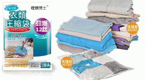 Vacuum Bag Roll 1 Set Isi 4 Pcs vakum bag set isi 6 vacuum bag free pompa 362 produk albc