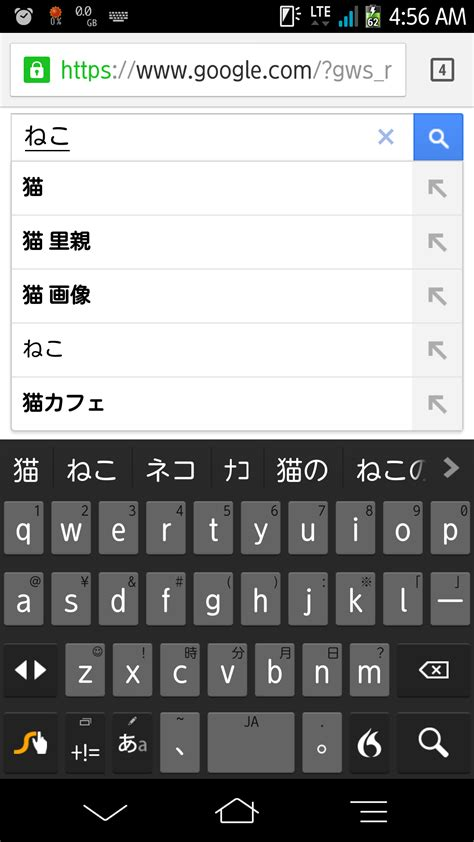 japanese keyboard android swype s japanese keyboard for android japanlife
