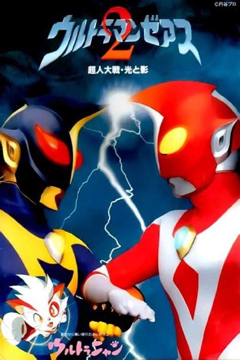 film ultraman zearth ultraman zearth 2 superhuman big battle light and