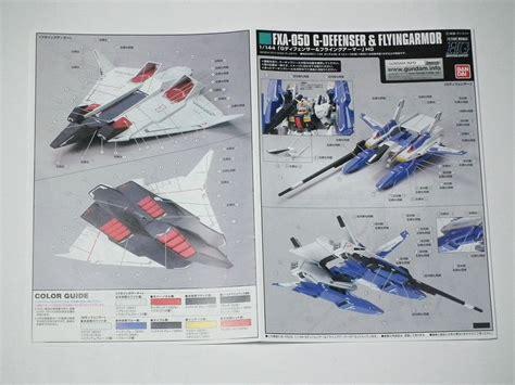 Btf G Defenser Flying Armor hg 1 144 fxa 05d g defenser flying armor manual runners photoreview part one no 24
