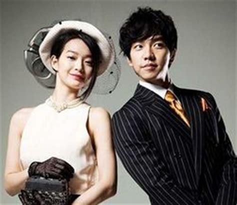 my girlfriend is nine tailed fox korean drama all drama series and movie list of korean star shin min ah