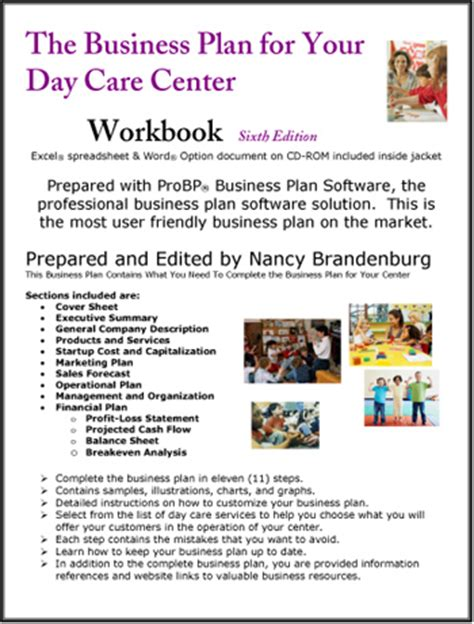home organization plan day care center business plan