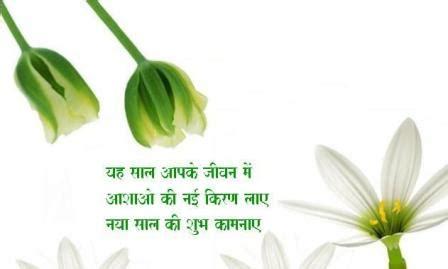 vishal jain blog          life