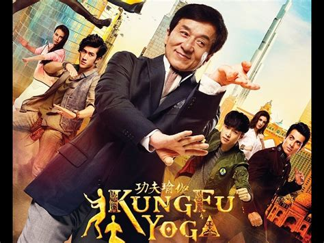film online kung fu yoga kung fu yoga glolg