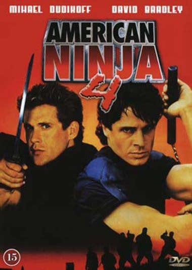 american 4 the annihilation 1990 american 3 american 3 dvd gt k 248 b dine dvd og