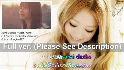 best friend nishino kana thaisub kana nishino best friend