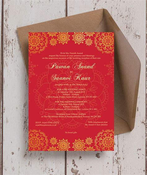 gold indian asian wedding invitation from 163 0 90 each
