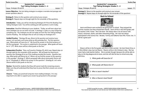 reading comprehension test taking strategies reading comprehension test taking strategies