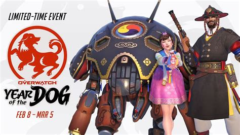 new year 2018 event overwatch overwatch seasonal event lunar new year 2018