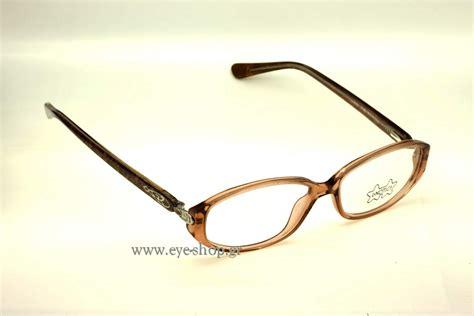 eyewear luxottica 9060 c186 51 216 2017 ver1